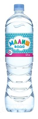 Вода питьевая детская Малыш в пластиковой бутылке без дозатора, 1,5 л