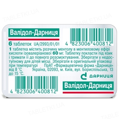 Валидол-Дарница таблетки по 60 мг №6