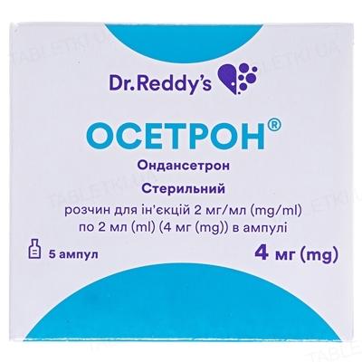 Осетрон раствор д/ин. 2 мг/мл (4 мг) по 2 мл №5 в амп.