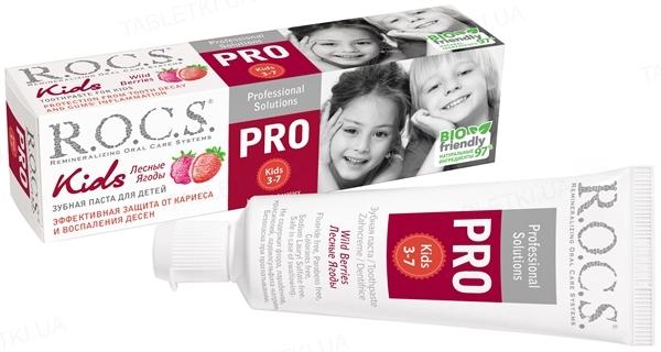 Зубная паста R.O.C.S. Pro Kids Лесные ягоды, 45 г