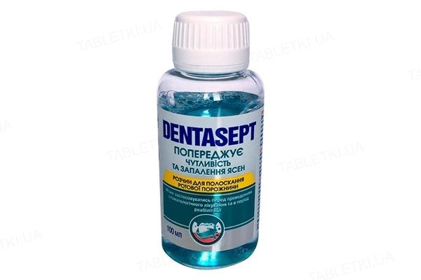 Дентасепт раствор для полоскания рот. полости по 100 мл во флак.