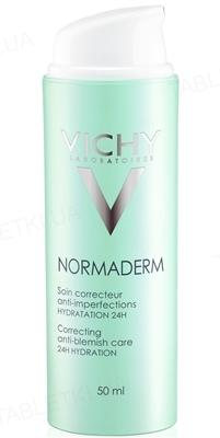 Средство для лица Vichy Normaderm для комплексной коррекции проблемной кожи, 50 мл