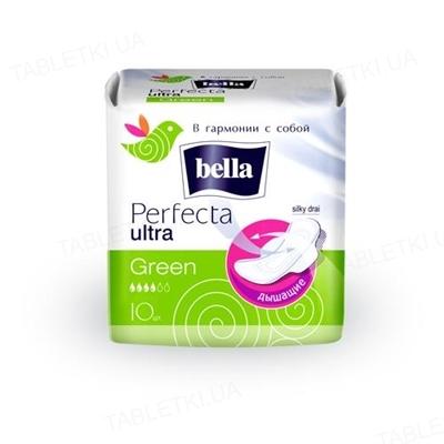 Прокладки гигиенические Bella Perfecta Ultra Green, 10 штук
