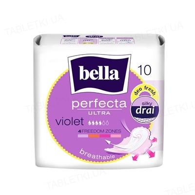 Прокладки гигиенические Bella Perfecta Ultra Violet deo fresh, 10 штук
