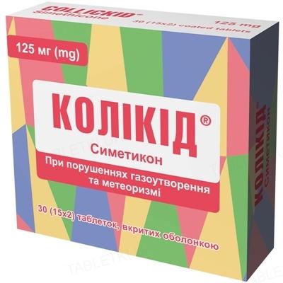 Колікід таблетки, в/о по 125 мг №30 (15х2)