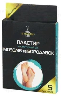 Пластырь косметический B-Health ПЛЮС от мозолей и бородавок, 5 штук
