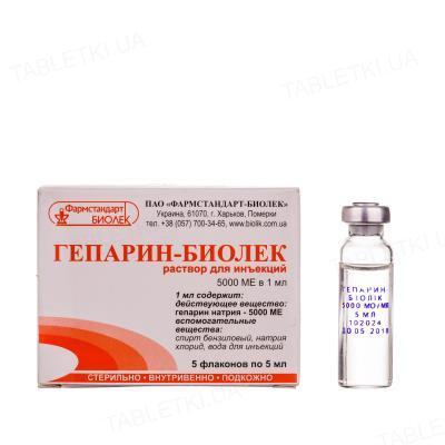 Гепарин-Биолек раствор д/ин. 5000 МЕ/мл по 5 мл №5 во флак.