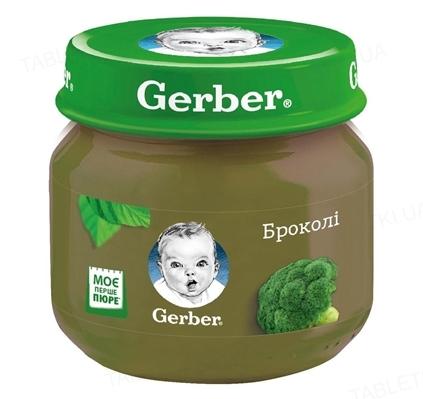 Овощное пюре Gerber Брокколи, 80 г
