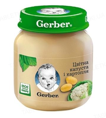 Овочеве пюре Gerber Цвітна капуста і картопля, 130 г
