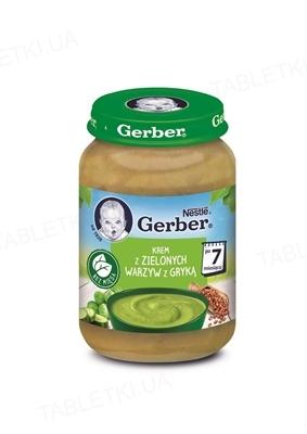 Овощное суп-пюре Gerber с зелеными овощами и гречкой, 190 г