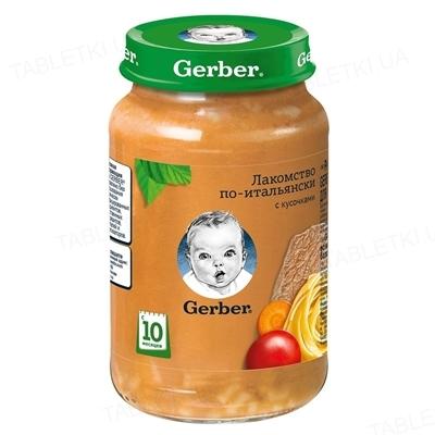 Овоще-мясное пюре Gerber Лакомство по-итальянски, 190 г