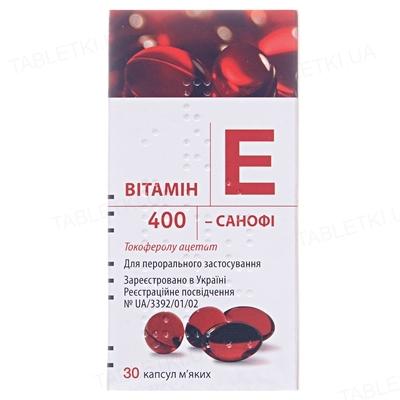 Витамин Е 400-Санофи капсулы мягк. по 400 мг №30 во флак.