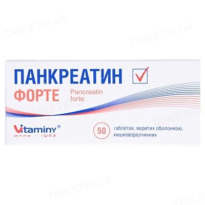 Панкреатин форте таблетки, п/о, киш./раств. №50 (10х5)