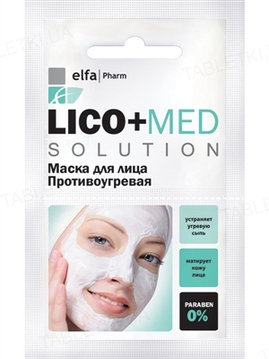 Маска для лица Elfa Pharm Lico+Med противоугревая, 20 мл