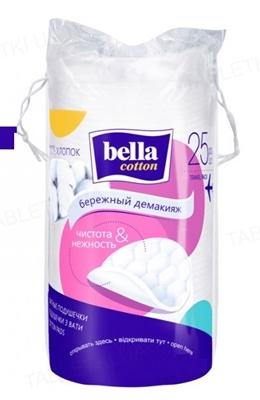 Ватные подушечки Bella Cotton круглые, 25 штук
