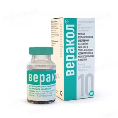 Веракол (ДЛЯ ЖИВОТНЫХ) гомеопатический препарат для лечения острых расстройств ЖКТ по 10 мл во флак.
