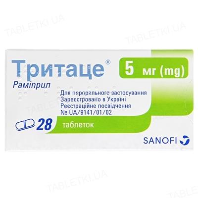 Тритаце таблетки по 5 мг №28 (14х2)