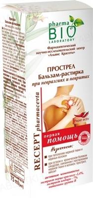 Бальзам-актив для тела Pharma Bio Laboratory Прострел, 75 мл