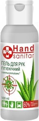 Гель для рук гигиенический Hand sanitar с алоэ вера, 100 мл