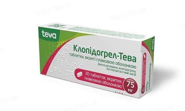 Клопідогрел-Тева таблетки, в/плів. обол. по 75 мг №30 (10х3)
