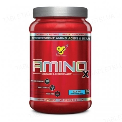 Аминокислота BSN Amino X Blue Raspberry, 1.01 кг