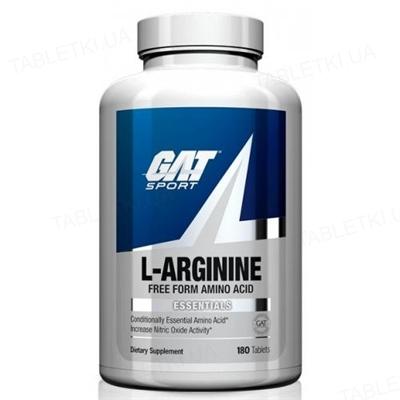 Аминокислота GAT L-Arginine, 180 таблеток