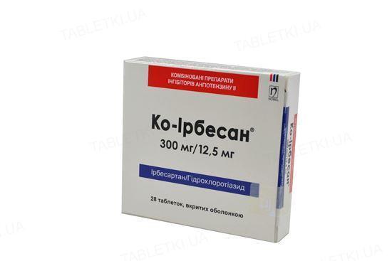 Ко-ирбесан таблетки, п/о по 300 мг/12.5 мг №28 (14х2)