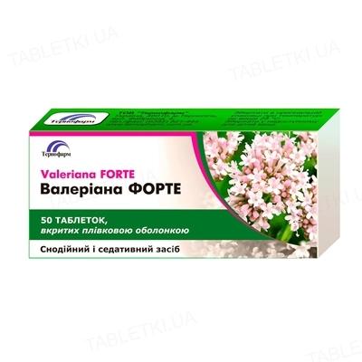 Валериана форте таблетки, п/плен. обол. по 40 мг №50 (10х5)