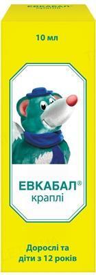 Евкабал краплі краплі 1 мг/мл по 10 мл у флак.