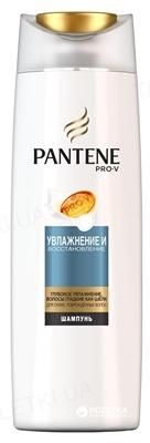 Шампунь Pantene Pro-V Зволоження та відновлення, 400 мл