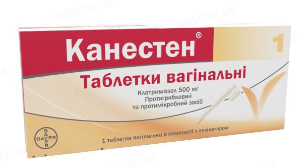 Канестен таблетки вагин. по 500 мг №1 в блис. с апплик.