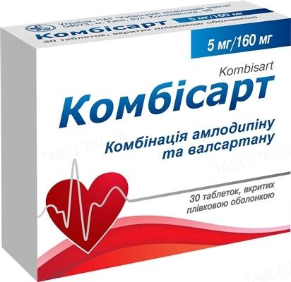 Комбисарт таблетки, п/плен. обол. по 5 мг/160 мг №30 (10х3)