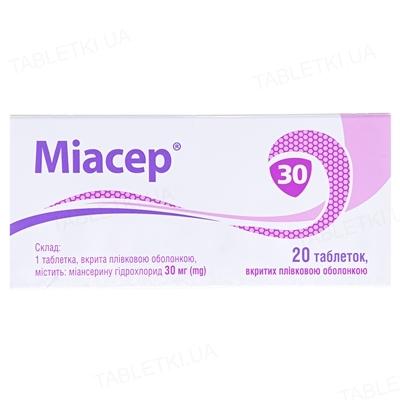 Міасер таблетки, в/плів. обол. по 30 мг №20 (10х2)
