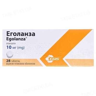 Эголанза таблетки, п/плен. обол. по 10 мг №28 (7х4)