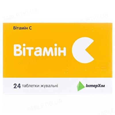 Витамин С таблетки жев. по 500 мг №24 (8х3)