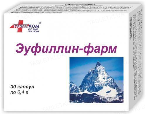 Эуфиллин-Фарм капсулы по 400 мг №30