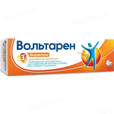 Вольтарен эмульгель д/наруж. прим. 1 % по 20 г в тубах