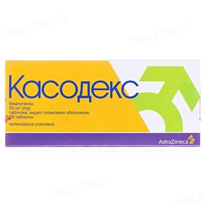 Касодекс таблетки, в/плів. обол. по 50 мг №28 (14х2)