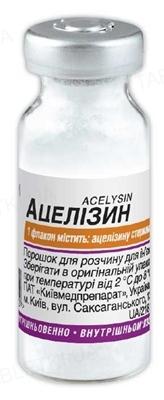 Ацелизин порошок для р-ра д/ин. по 1 г №1 во флак.