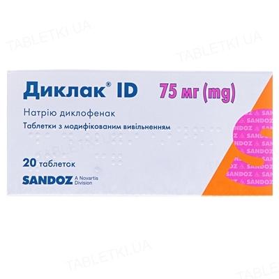 Диклак ID таблетки с модиф. высвоб. по 75 мг №20 (10х2)