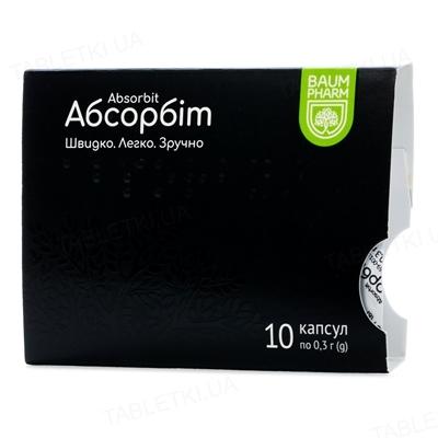 Абсорбит Baum Pharm капсулы по 300 мг №10