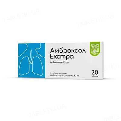 Амброксол Екстра Baum Pharm таблетки по 30 мг №20