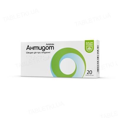 Антидот Baum Pharm таблетки по 0,5 г №20