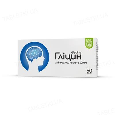Глицин Baum Pharm таблетки по 0,1 г №50