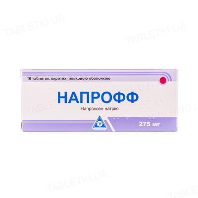 Напрофф таблетки, п/плен. обол. по 275 мг №10