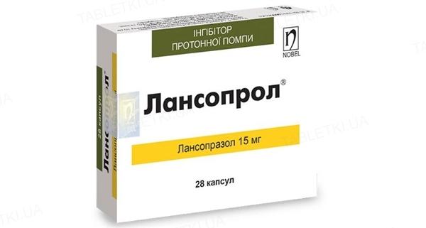 Лансопрол капсулы по 15 мг №28 (14х2)