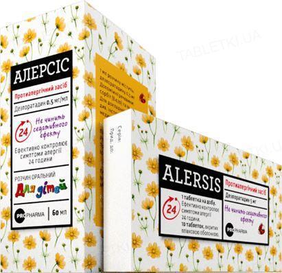Алерсис таблетки, п/плен. обол. по 5 мг №10 в блис.