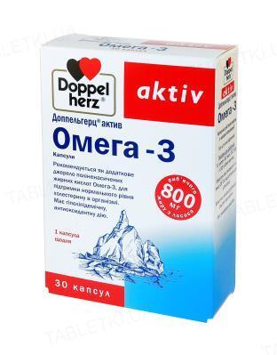 Доппельгерц актив Омега-3 капсулы по 800 мг №30 (10х3)