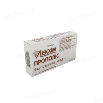 Прополис суппозитории рект. по 0.1 г №5