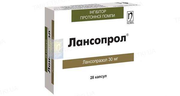 Лансопрол капсулы по 30 мг №28 (14х2)